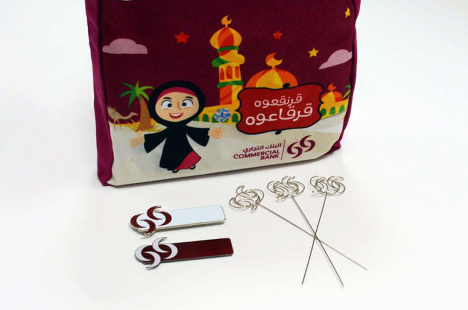 ramadan gifts in qatar - corporate gift in Qatar