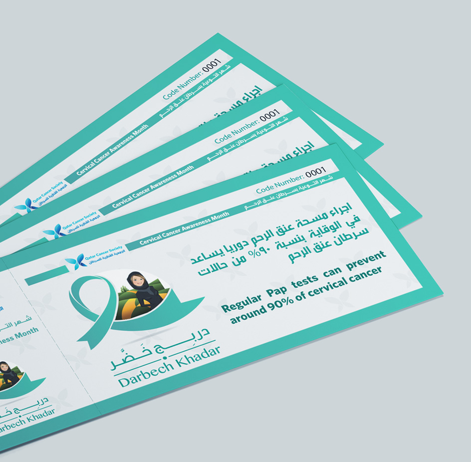 coupon printing in qatar